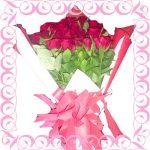 BQT 06 150x150 Jual Bunga Ucapan Ulang Tahun