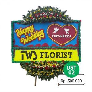 UST 02 300x300 Toko Bunga Papan Pernikahan Di Kebun Jeruk