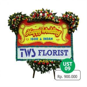 UST 09 300x300 Bunga Ucapan Selamat