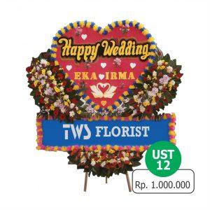 UST 12 300x300 Bunga Papan Ucapan Selamat