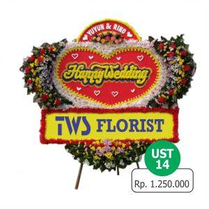 UST 14 300x300 Bunga Papan Ucapan Selamat