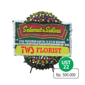 UST 22 300x300 Bunga Ucapan Selamat