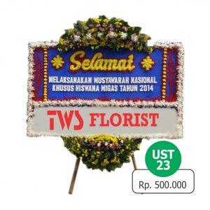 UST 23 300x300 Bunga Papan Ucapan Selamat