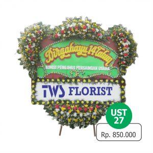 UST 27 300x300 Bunga Ucapan Selamat