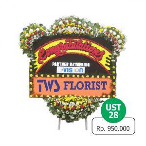 UST 28 300x300 Bunga Ucapan Selamat