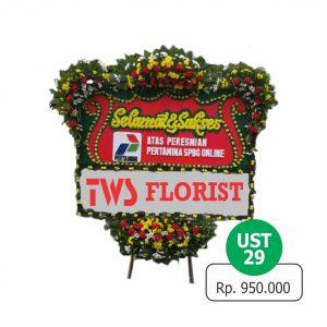 UST 29 300x300 Bunga Ucapan Selamat