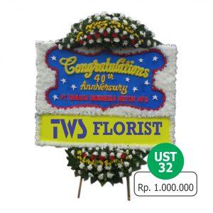 UST 32 300x300 Bunga Papan Ucapan Selamat