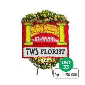 UST 33 300x300 Bunga Papan Ucapan Selamat