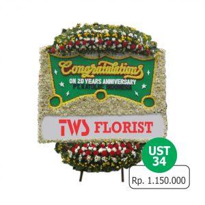UST 34 300x300 Bunga Ucapan Selamat