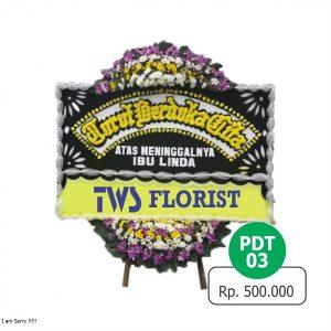 PDT 03 300x300 Toko Bunga Di Subang