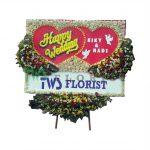 Bunga Happy Wedding UST 08