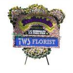 Bunga Papan Duka Cita PDT 17