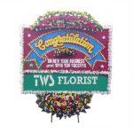Bunga Papan Ucapan Selamat UST 25