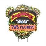 Bunga Papan Ucapan Selamat UST 28