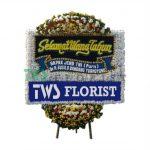 Bunga Papan Ucapan Selamat UST 30