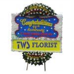 Bunga Papan Ucapan Selamat UST 32