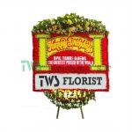 Bunga Papan Ucapan Selamat UST 33